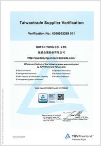 tuv_certificate